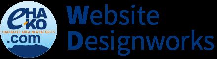 いーハコダテ事務局 Website Designworks